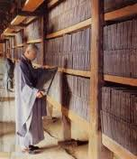 Tripitaka Library