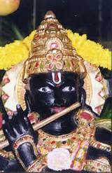 Krishna and Flute - kamat
